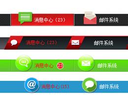 ERP系统UI设计细节