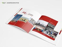 神化宁煤10年跨越画册设计