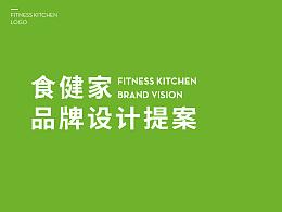 食健家_logo设计