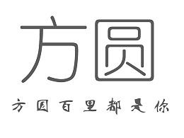 方圆logo