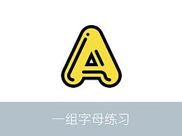 【练习】26个英文字母