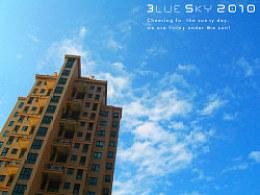 珠海的蓝天与建筑