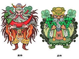 热辣宗师墙体插画设计