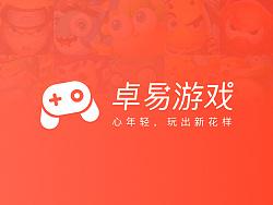 Droi Game 卓易游戏1.0