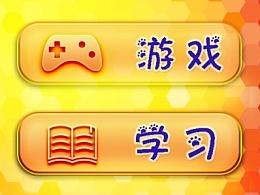学习英语APP界面