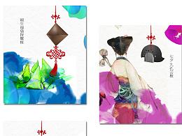 谭木匠木梳概念设计——节日挂件系列