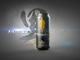瓦伦丁啤酒tvc广告
