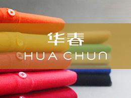 羊绒服饰品牌字体设计