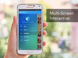 Multi-Screen Interactive
