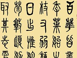 毛泽东早年诗《咏指甲花》