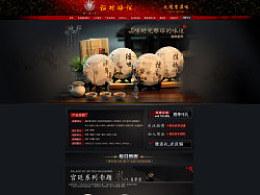 茶叶电商页面——首页视觉2013