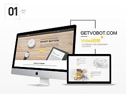 Vobot智能语音硬件官网设计