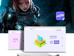 全民手游攻略-web