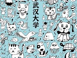 武汉大学主题文创图案设计