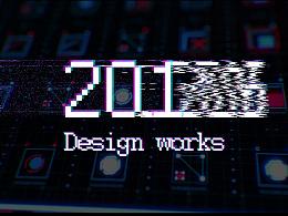 2016设计作品合辑
