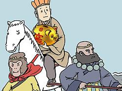 脑洞内涵漫画《西游记》,陪师傅好好玩耍吧,毕竟重点保护对象是八戒!