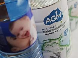 AGM乳业·品牌形象及空间
