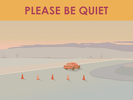 PLEASE BE QUIET
