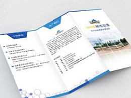 2012-2013平面设计------彩页设计