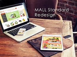MALL Standard Redesign