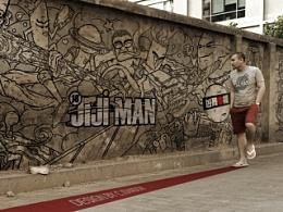 walking in the jijiman wall.
