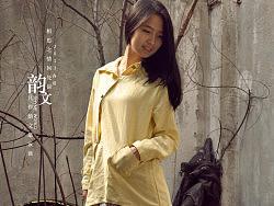 【韵文】RHYME原创蝙蝠长袖衬衫女式大口袋宽松文艺爆款包邮