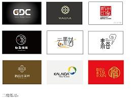 首次接触logo设计,字体设计,全部因为兴趣,第一组