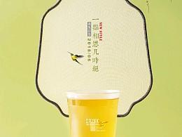 [留·韵]  古风饮品海报摄影 奶茶海报摄影