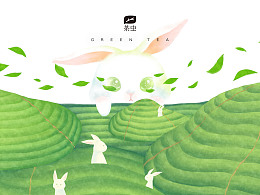 【茶虫】六大茶系插画