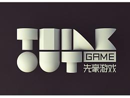 THINKOUT GAME  先豪游戏 LOGO设计  武汉CHEVI-WORKSHOP™