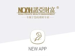 NOAH NEW APP