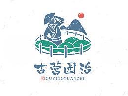《古营园治》标志设计/指上花开
