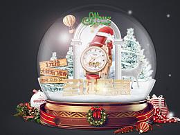 圣诞专题之手表类目