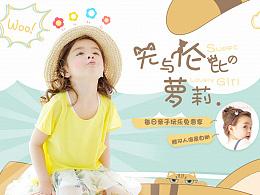 去哪儿网旅游产品详情页-儿童夏令营2连发