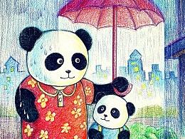 熊猫之家~