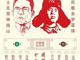 武汉胜,则中国胜!
