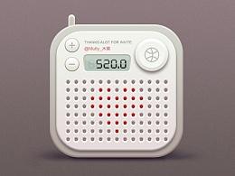 收音机—跳动的心