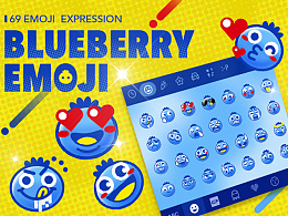 Blueberry Emoji蓝莓表情