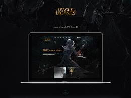 League of legends Web design 2.0