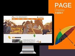 教育行业web网站设计