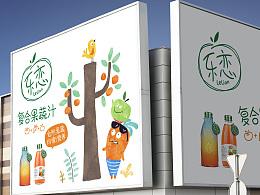 上海般匠-乐恋品牌包装形象设计