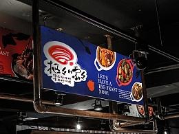cocososo-扣扣嗦嗦蛤蜊餐饮品牌