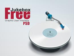 唱片机 Jukebox