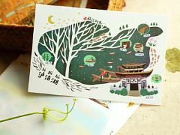 猫空·丽江系列明信片