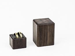 《恒家之造》 创意纯手工木质戒指盒 双人戒指盒