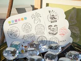 2015年邮戳设计合集