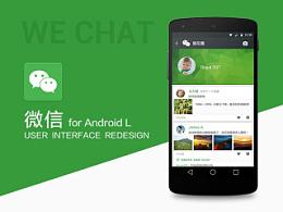 微信 Android L 概念设计 Wechat UI Design