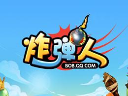 炸弹人LOGO设计