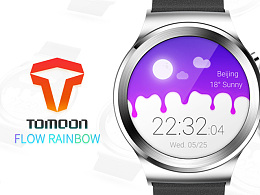 Tomoon表盘设计赛——Flow rainbow