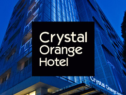 Crystal Orange Hotel 主题画册30P初稿